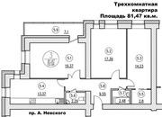 Продам трехкомнатную квартиру в Минске.