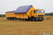 Перевозка зерна,  самосвалы,  зерновозы