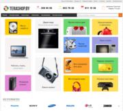 Продам интернет-магазин техники - terashop.by