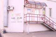 Ветеринарная клиника «ВетПрофи»