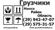 Переезд на дачу в Минской области