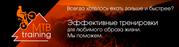 Программа тренировок велоспорт. В Минске и онлайн в любой точке мира.