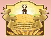 Мука пшеничная  1 сорт со скидкой (дисконтом)