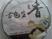Пуэр – китайский чай