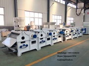 машина для разволокнения текстильных (швейных отходов)