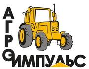 Запчасти для тракторов МТЗ,  косилок,  сеялок