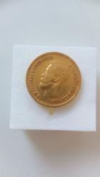 10 рублей 1899 АГ (золото)