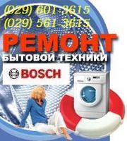Стиральных машин ремонт в Минске.  www.mastersminsk.na.by
