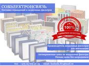 Воздушные фильтры для систем вентиляции Минск