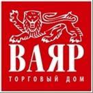 Шрот подсолнечный производства Украина!!!