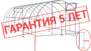 Высокопрочные теплицы от завода в Белоруссии с бесплатной доставкой за 2 дня