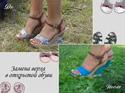 Ремонт обуви любой сложности Минск п.Ждановичи Парковая,  2