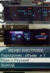 Панель приборов Renault Scenic 2,  Espace 4