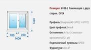 Окна Пвх Распродажа профиль Bruegmann4 AD 2х