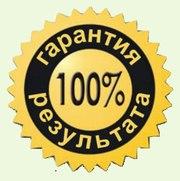 РАЗНОРАБОЧИЕ (подсобные рабочие). до 7 рублей/чел.час. Индивидуальный