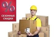 Надёжные грузчики. Минск. НЕ СТУДЕНТЫ. +37529 212-40-12