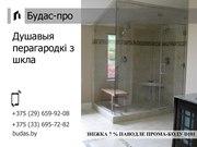 Душевые перегородки и кабины из стекла в Минске