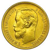 КУПЛЮ золотые и сер-ые монеты Сам приеду к вам 80(44)711-02-41