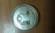 Продам монету НБ РБ