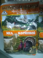 Мел Кормовой,  1кг для с/х животных