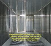 Холодильные склады аренда