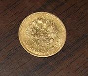 10 рублей 1900 г. и 5 рублей 1898 г. золото