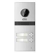 Вызывная панель видеодомофона на 2 абонента CTV-D2Multi
