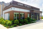 Услуги об продаже и покупке Офисных помещений в Беларуси