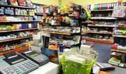 Бизнес в сфере оптовой и розничной торговли канцелярских товаров
