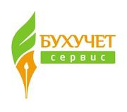 Бухгалтерские услуги для ИП,  ЧУП,  ООО.