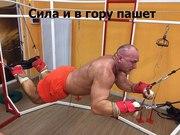 Тренажёр ПРАВИЛО для спортсменов !АКЦИЯ!