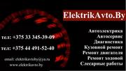 УДАЛЕНИЕ САЖЕВЫХ ФИЛЬТРОВ,  КАТАЛИЗАТОРОВ