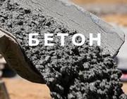 Производство и доставка бетона