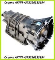 Скупка АКПП в Минске +375296333194