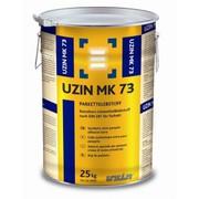 Клей UZIN по низким ценам и доставкой по РБ!