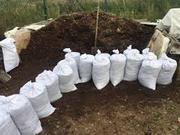 Удобрение конский перегной (навоз в мешках 40кг)