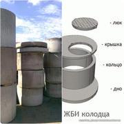Кольца колодцев,  кольца канализационные,  доставка,  монтаж.