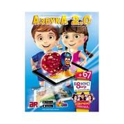 Новинка! Азбука 2.0 со звёздами от Devar Kids!