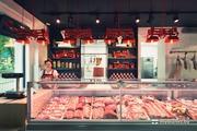 Продается магазин колбасных изделий.