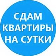 Дешевые! КВАРТИРЫ на СУТКИ-Часы в центре Минска.