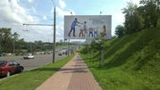 Продаются 10 билбордов щитов и место для рекламы в пешеходном переходе