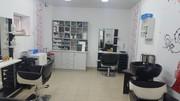 Продается уютная,  стильная,  современная парикмахерская салон красоты в