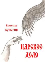 Книга,  которую вы так долго ждали. Минск