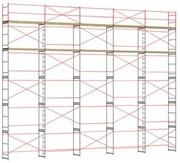 Строительные леса ЛСПР 30,  ЛСПР 40,  ЛСПР 300