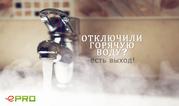 Готовый бизнес аренда и продажа водонагревателей