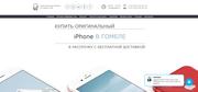 сеть интернет-магазинов по продаже оригинальной техники Apple