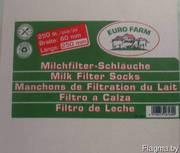 Салфетки для чистки вымени многоразовые ,  плотность 200 г/м2
