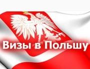 Работа в Польше на СКЛАДАХ!!!