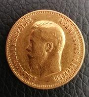 Царский золотой червонец 1899 АГ