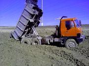 Аренда самосвала. 20 тонн.Перевозка инертных грузов.